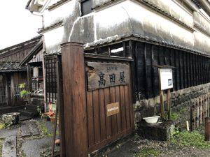 奈半利町で蔵があるカフェ【高田屋】